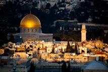 The Dome Of The Rock in Jerusalem at sunset as seen from a viewpoint in the old city.