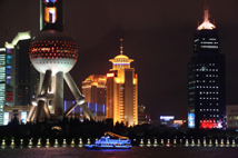 Pudong officially known as Pudong New Area, is a district of Shanghai, China. Pudong is home to the Lujiazui Finance and Trade Zone and a skyline that includes the Oriental Pearl Tower and the Jin Mao Tower, symbolic of Shanghai and China's economic development.